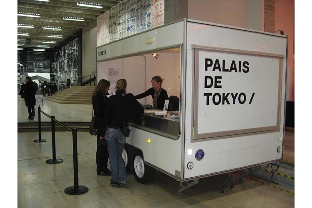 Palais Tokyo-Crédit Palais de Tokyo
